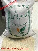 فروش برنج مرغوب ایرانی به صورت عمده و خورده