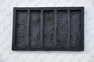 قالب لاستیکی مخصوص تولید سنگ مصنوعی