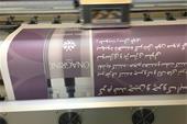 چاپ پلات و لمینت فوری و ارزان در تهران