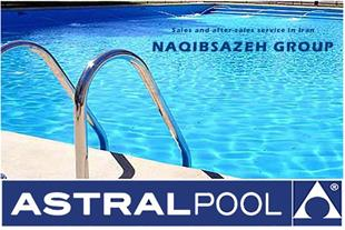 فیلتر آسترال ASTRAL  آسترال ASTRALPOOL