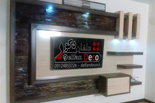 میز تی وی روم میز TV ( ال سی دی LCD ال ای دی LED )