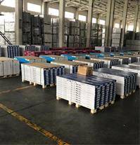 واردات ، پخش لمینت اندونزی و هاس بادن