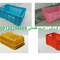 تولیدکننده انواع سبد جعبه های پلاستیکی