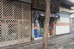 فروش مغازه و زیرزمین