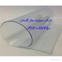 فروش ژئوممبران PVC
