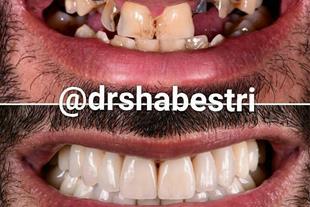 مطب دندانپزشکی دکتر شبستری