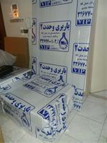 بسته بندی و حمل اثاثیه