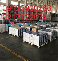 واردات و پخش عمده پارکت ، پارکت چینی ، اندونزی