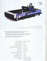 دستگاه لیزر برش فلزات