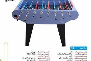 تولیدکننده انواع فوتبال دستی
