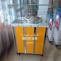 ساخت و فروش دستگاه ذرت پز