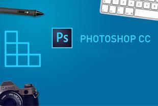 استخدام فتوشاپ کار آشنا به نرم افزارهای طراحی