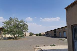 زمین 4 هکتاری با موقعیت تجاری و مسکونی و صنعتی