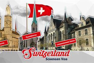 اخذ ویزای توریستی سوئیس