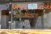 تولید در و پنجره دو جداره upvc در تبریز