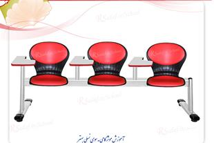 صندلی آموزشی دسته دار سه نفره اریکا 93