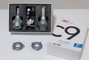 فروش لامپ LED هدلایت C9