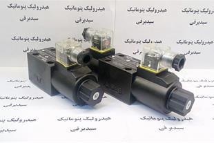 فروش اینترنتی شیر برقی ترک هیدرولیک مشهد