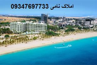 فروش هتل در حال ساخت جزیره کیش
