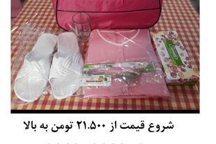 تولید کننده لباس بیمار یکبار مصرف و پارچه ای
