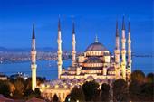تور استانبول نیمه اول دی ماه/ 4 شب 2,195,000 تومان