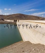 آب بندی سدها و کانال ها و لاگونهای تصفیه آب